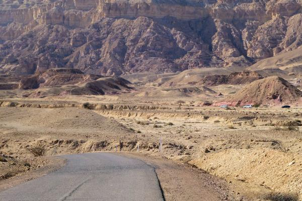 Timna Valley photo