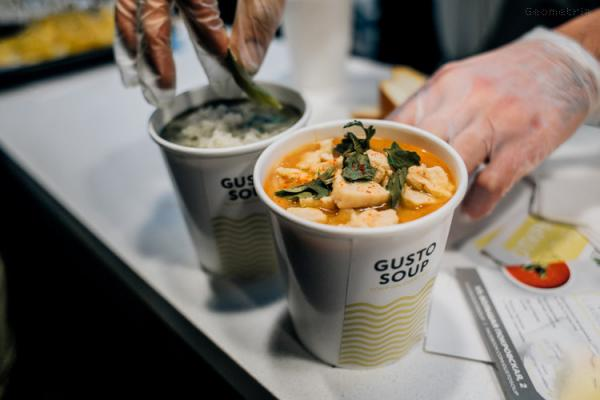 GUSTO SOUP photo