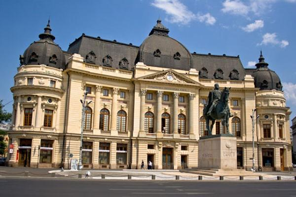 National Museum of the History of Romania photo